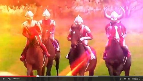 ウルトラ有馬