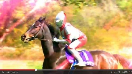 ウルトラ有馬1