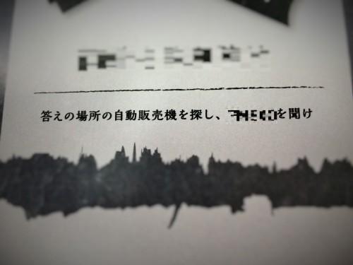 IMG_2394 (3)
