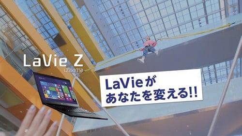 LaVieChallenge_04