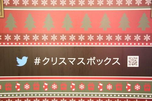 Twitter_4