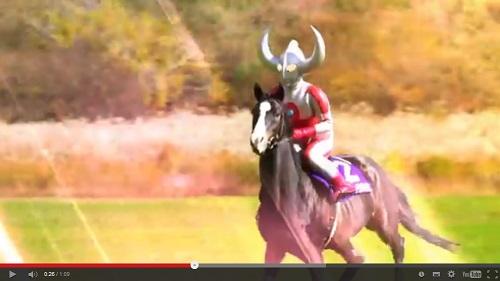 ウルトラ有馬2