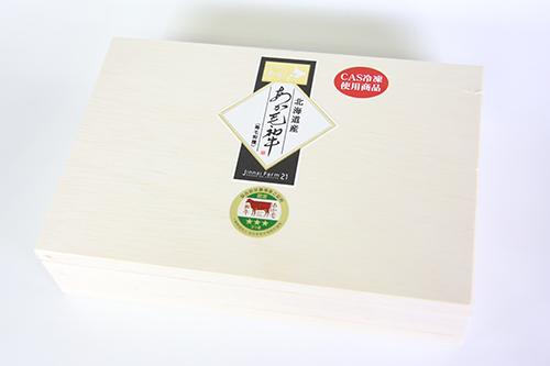 サーロインステーキ_外箱