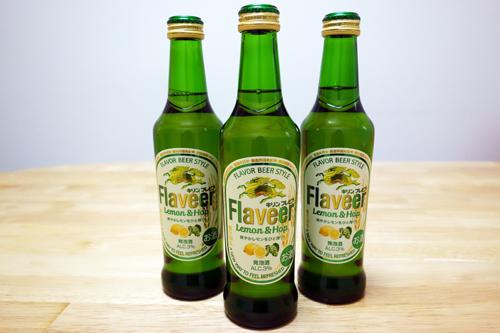 """レモンの香りが爽やかな""""フレーバービール""""の『キリン フレビア』登場 こいつは""""レモンの輪切りを入れたビール""""よりうまいのか?"""