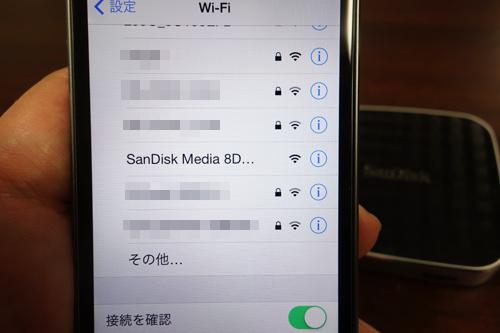 サンディスク・コネクト・ワイヤレス・メディアドライブ