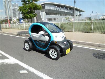 """電気自動車のカーシェアリング実験""""チョイモビ""""に1台だけ""""青""""がある! レアな「ラッキーモビちゃん」を探せ!"""