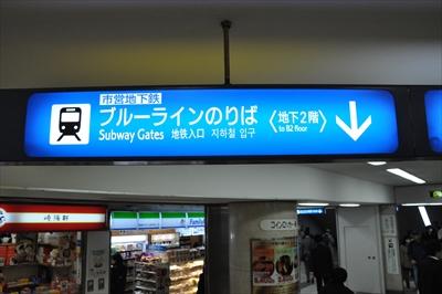 横浜市営地下鉄ブルーライン、「上り」と「下り」が同じタイミングで到着しがちなのはなぜ?
