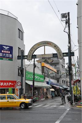 激安商店街と名高い「松原商店街」と「大船商店街」。一体どちらが「本当の激安」なのか?