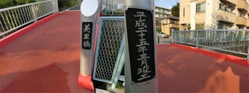 横浜のビブレ前にある南幸橋! 歩道部分が「フワッフワ」な理由は?