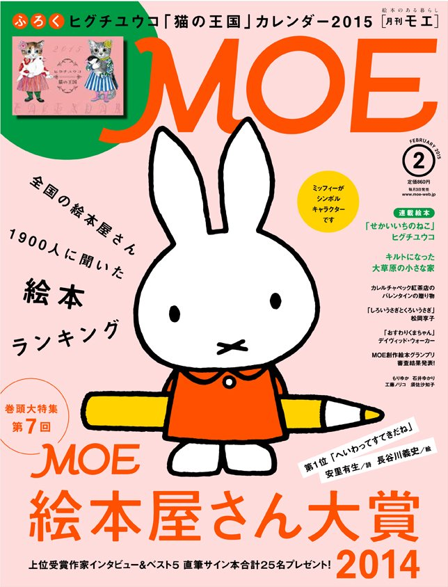 MOE1502+