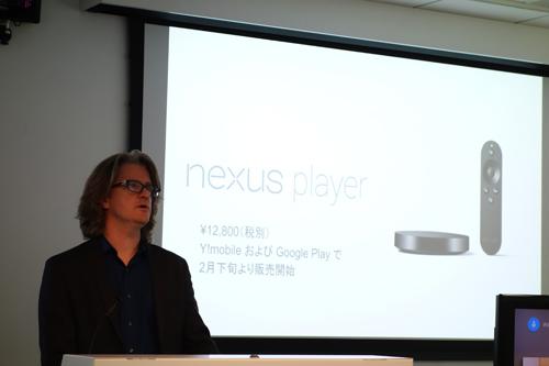 GoogleがAndroid TV搭載の外付け端末『Nexus Player』を2月下旬に国内発売へ 価格は1万2800円