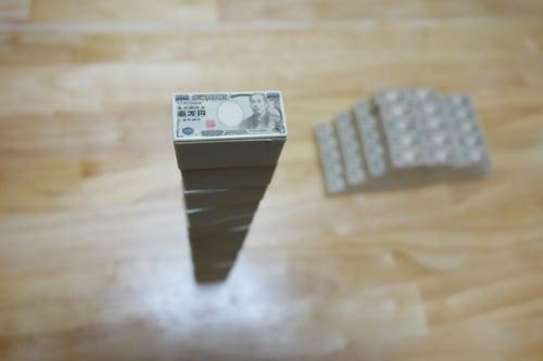 札束タワー