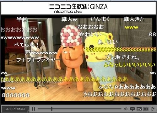 contac_funashi_03