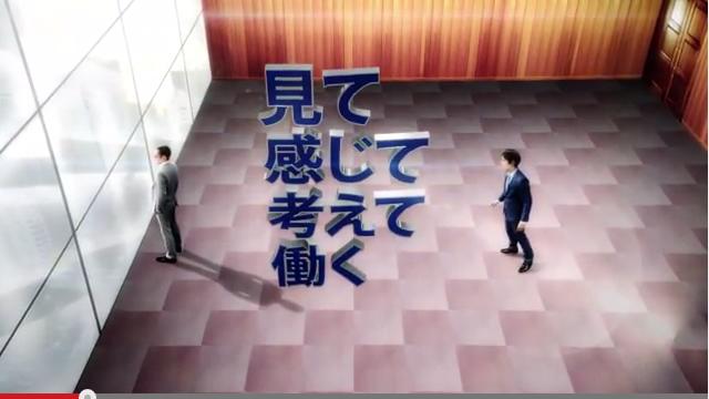 コアテクノロジー・アニメーション