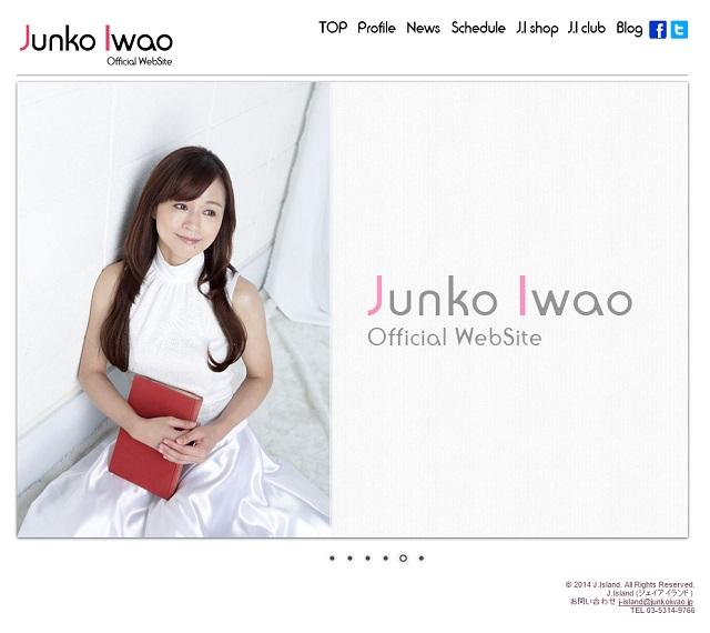 junkoiwao_01