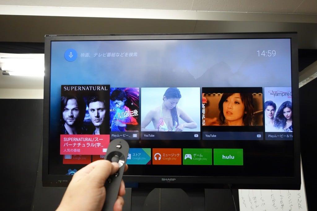 自宅のテレビをAndroid TV化する『Nexus Player』発売直前レビュー