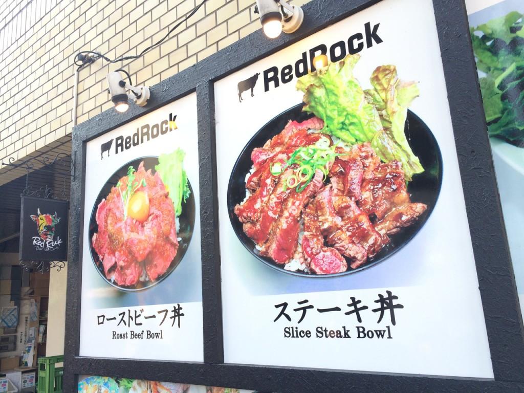 redrock03