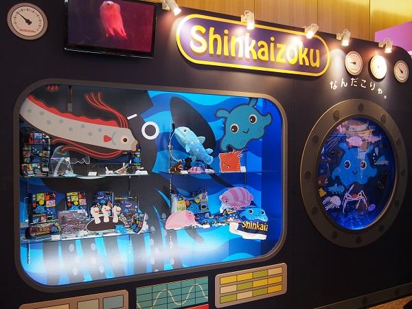 shinkaizoku_02