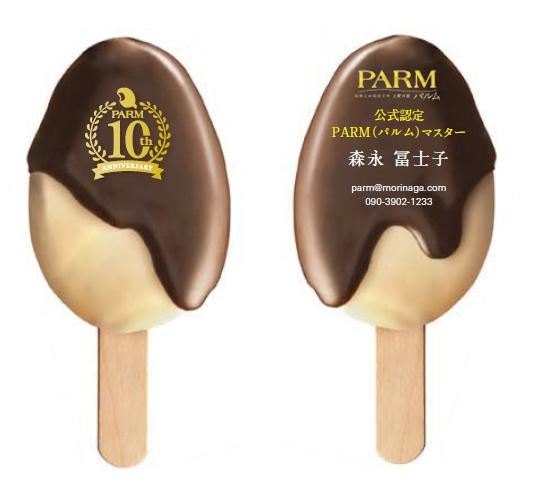 05_PARM_card