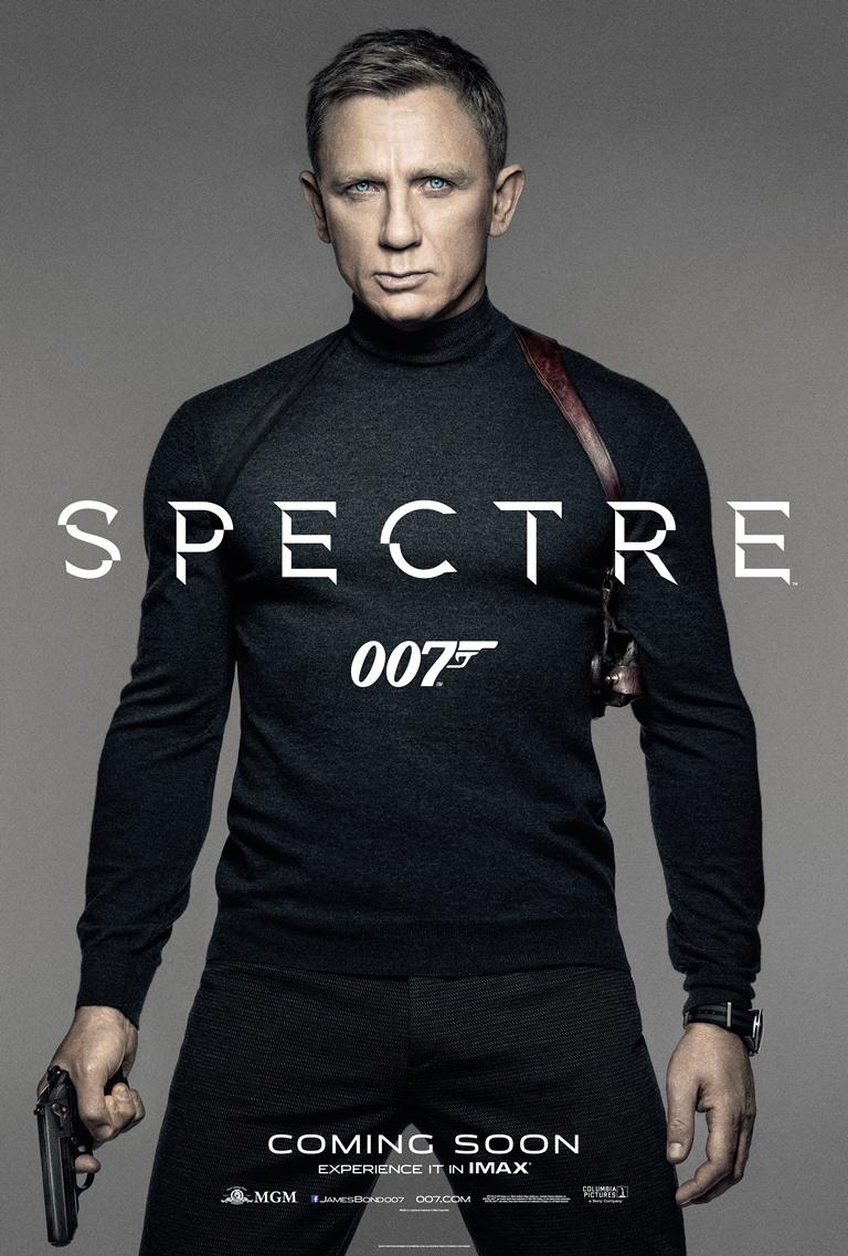 「007 スペクター」ティザービジュアル