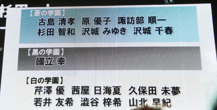 ザクセスヘブン出演声優02