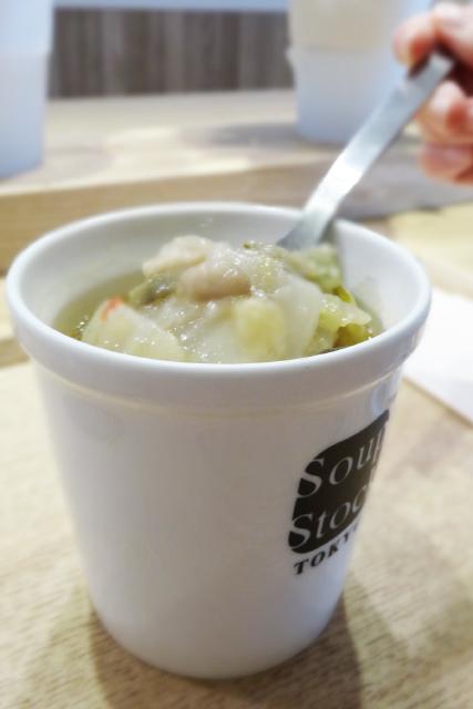 第二弾 畑 野菜と白いんげん豆のリボリータ2