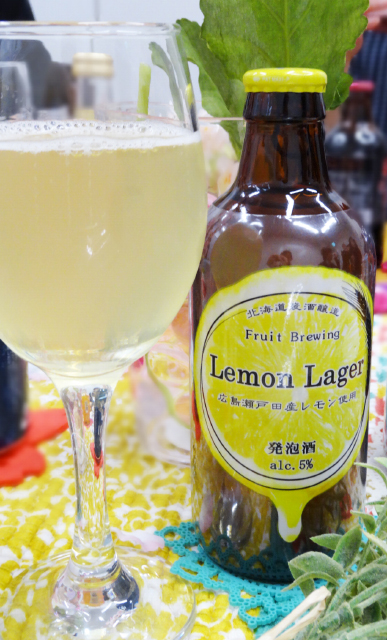 フルーツビール レモン