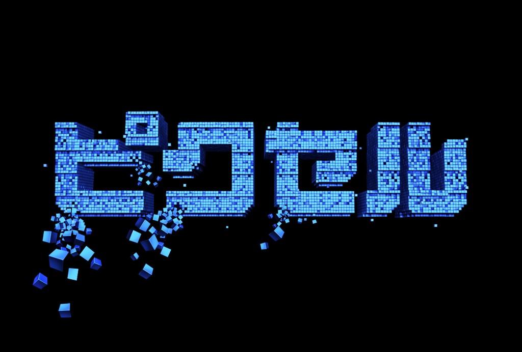 映画『ピクセル』ロゴ
