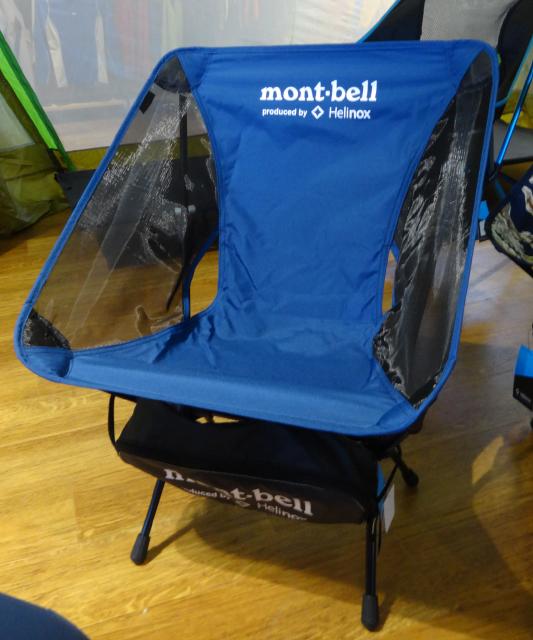 モンベル椅子