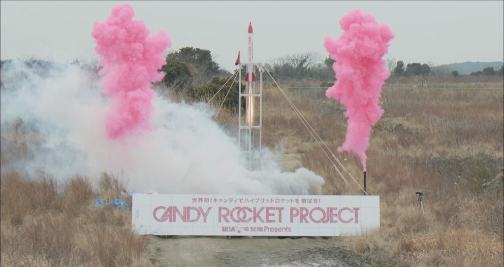 ソフトキャンディ『ぷっちょ』でロケットを飛ばす『CANDY ROCKET PROJECT』がなんと打ち上げに成功!