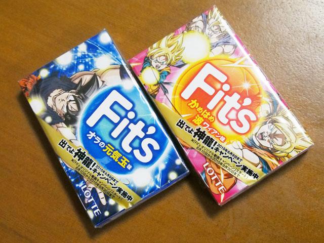 dbzf_fits_02