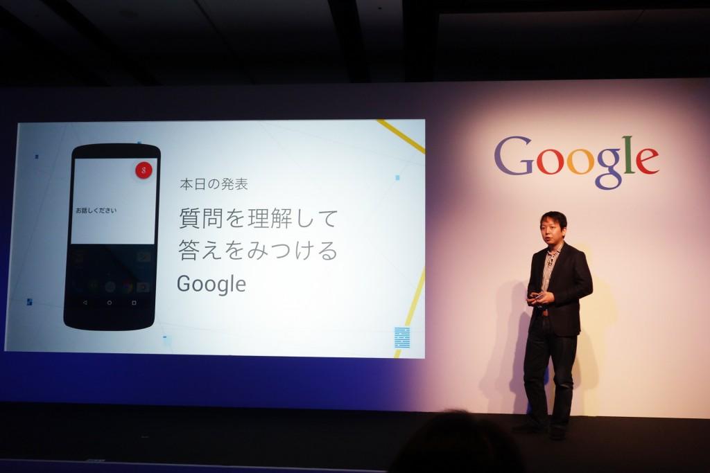 Googleが検索に新機能をリリース 質問意図をくみ取ってより的確な答を提供
