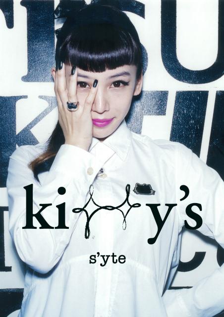 ki__y's_visual_0320-04