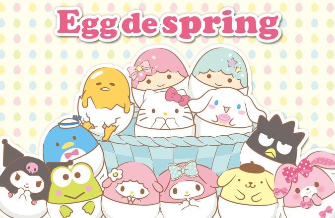 news_eggdespring_main