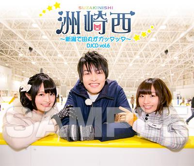 OL_suzakinishi6_omote