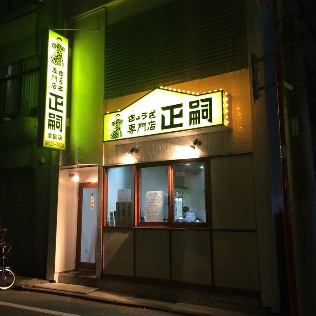 utsunomiya04