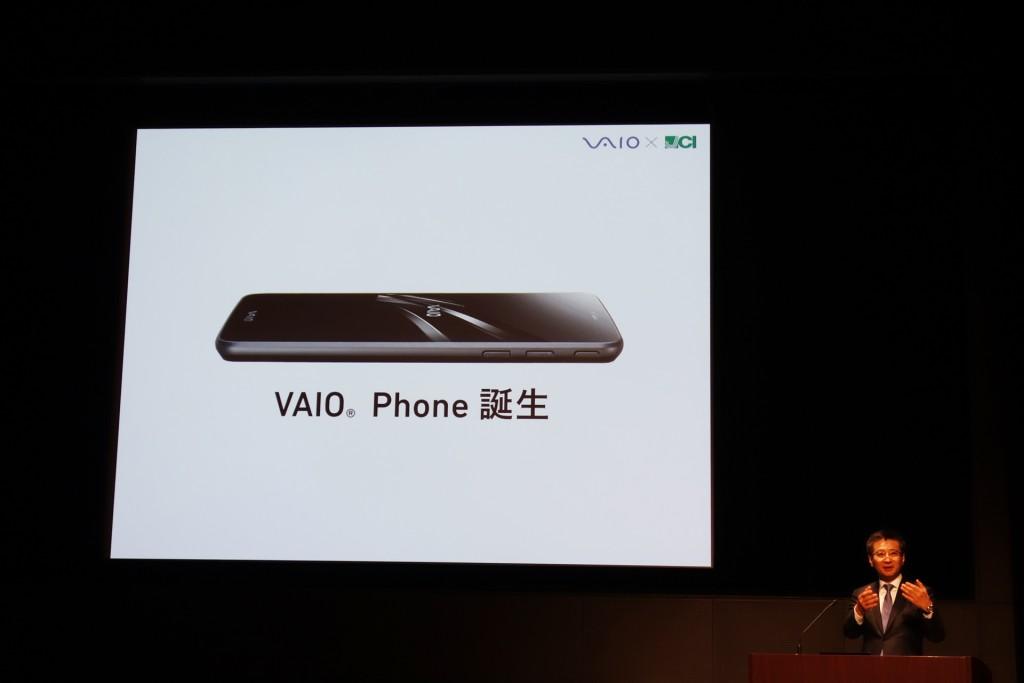 """日本通信とVAIOがSIMフリースマホ市場へ投げ込む""""ど真ん中""""とは? 『VAIO Phone』は3月20日に出荷開始へ"""