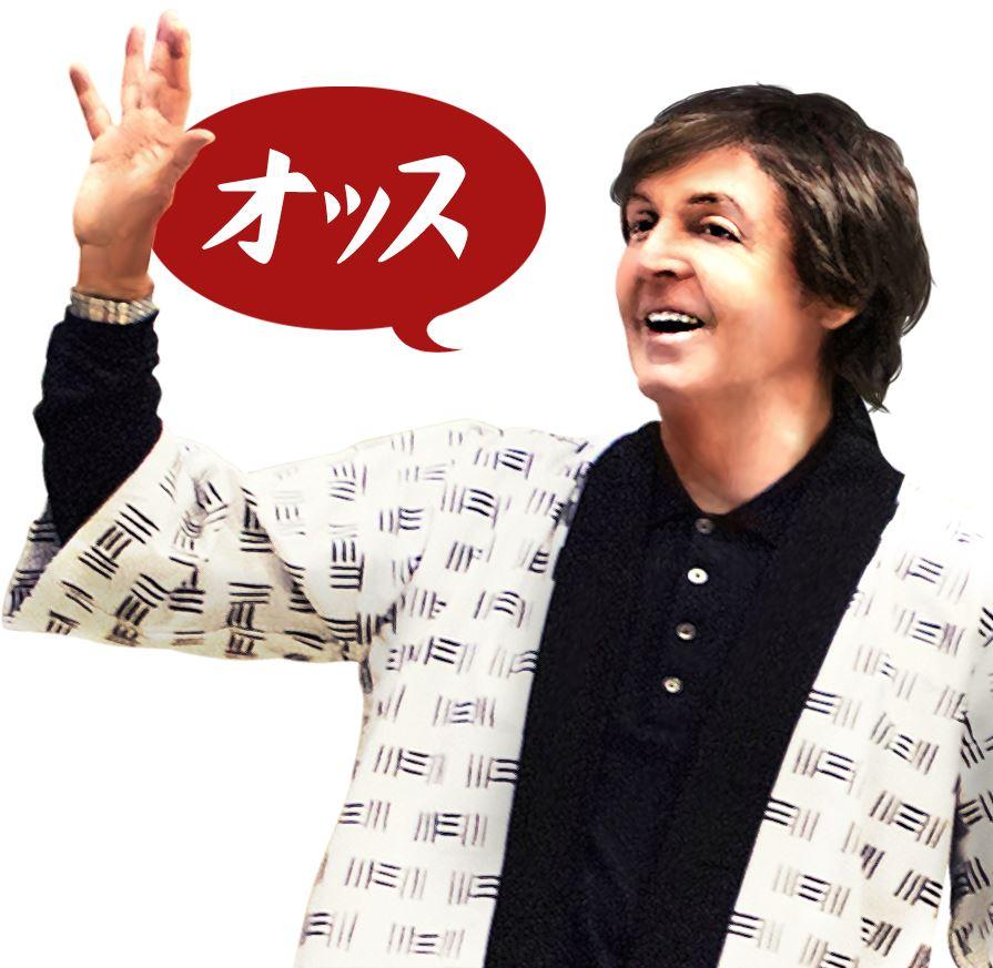 s-PM_オッス
