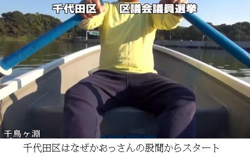 動画千代田区