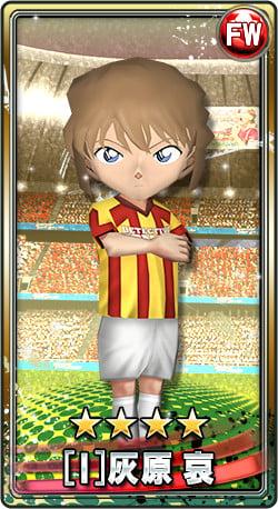 Conan_card_Pt.2_Haibara