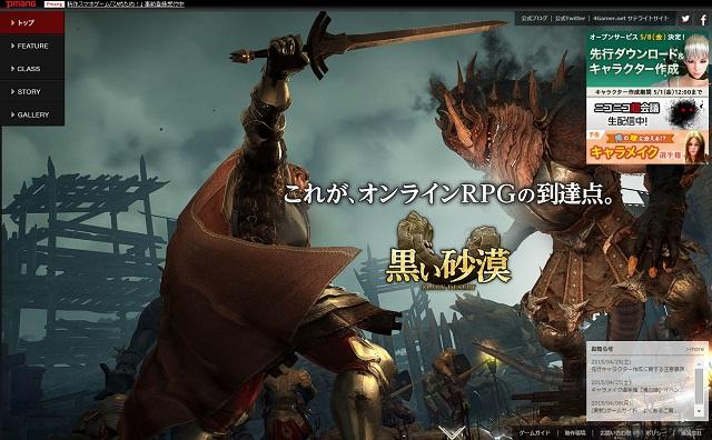 bd_chokaigi_01