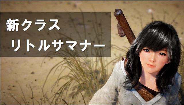 bd_chokaigi_06