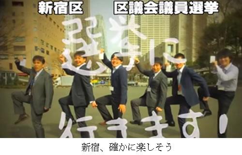 動画新宿楽し王