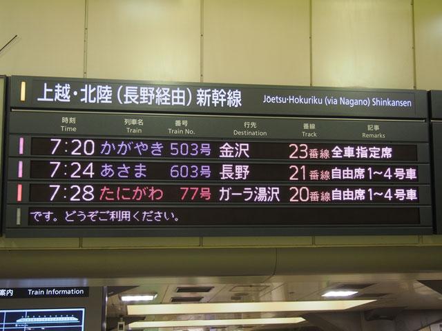 kagayaki_nomad_02