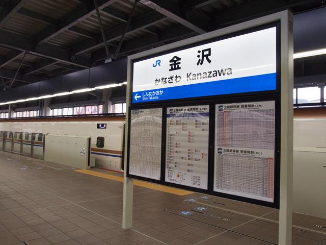 kagayaki_nomad_13