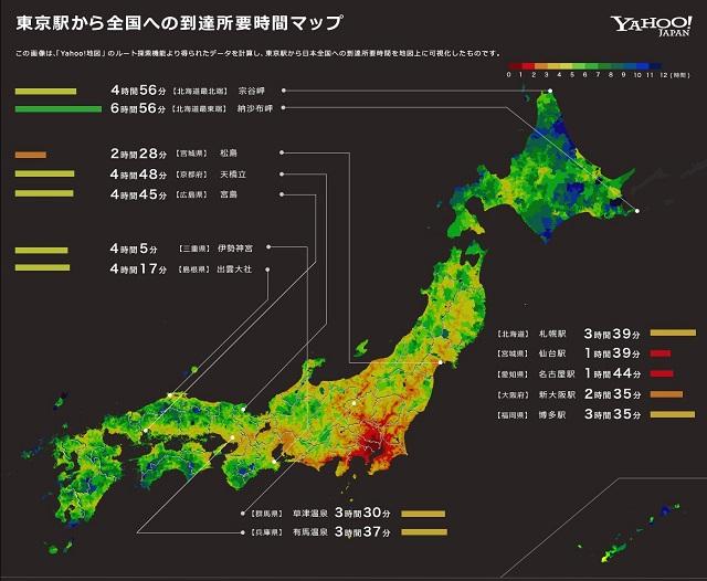 yahoomap_data_01