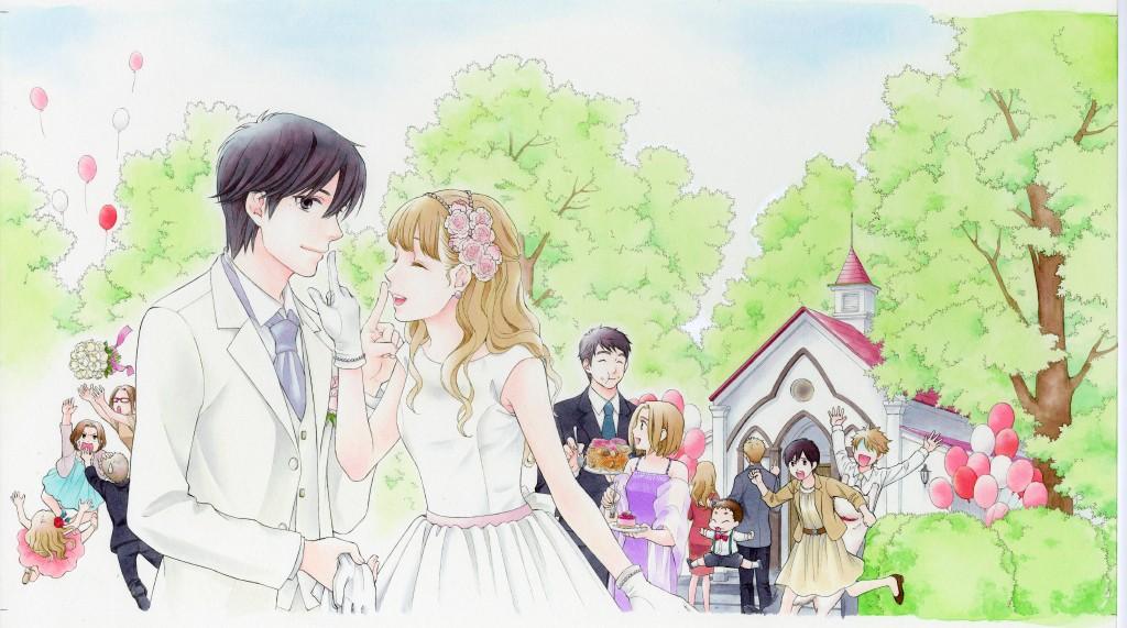 田舎の結婚2カバー
