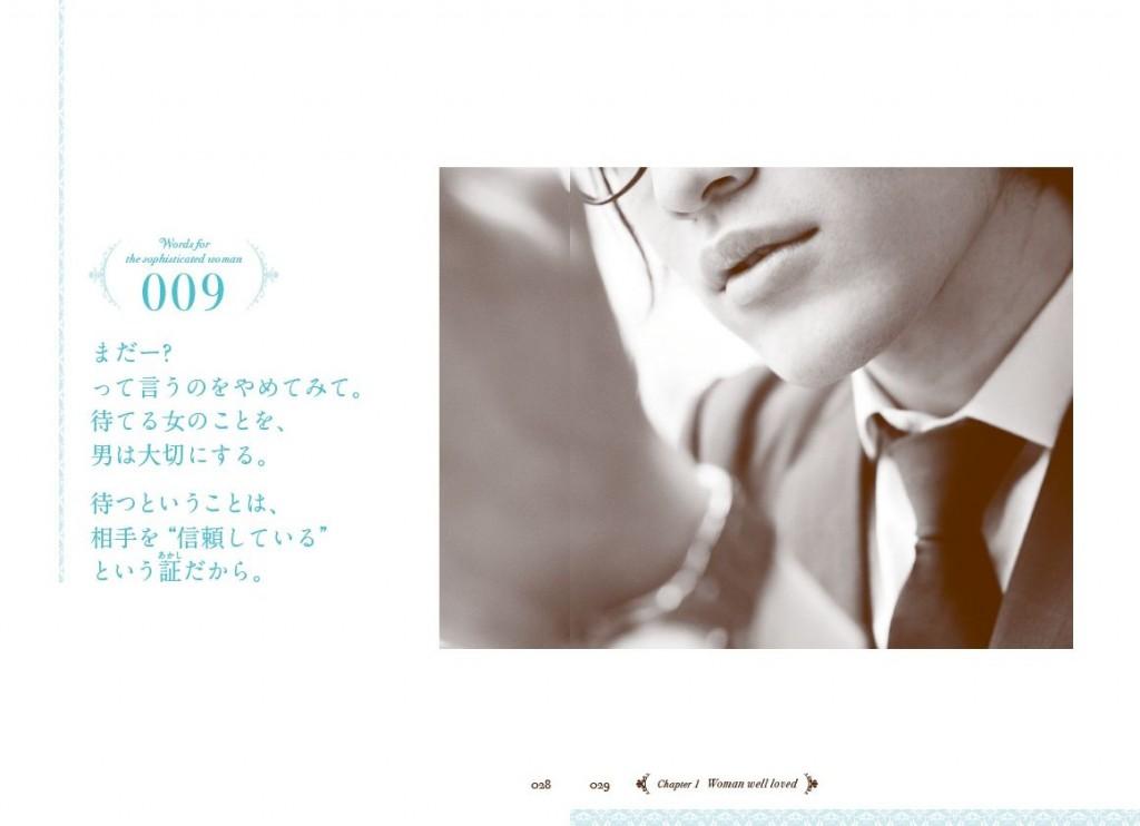 28-29ページ