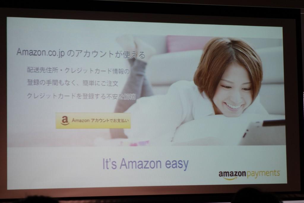 Amazon ログイン&ペイメント