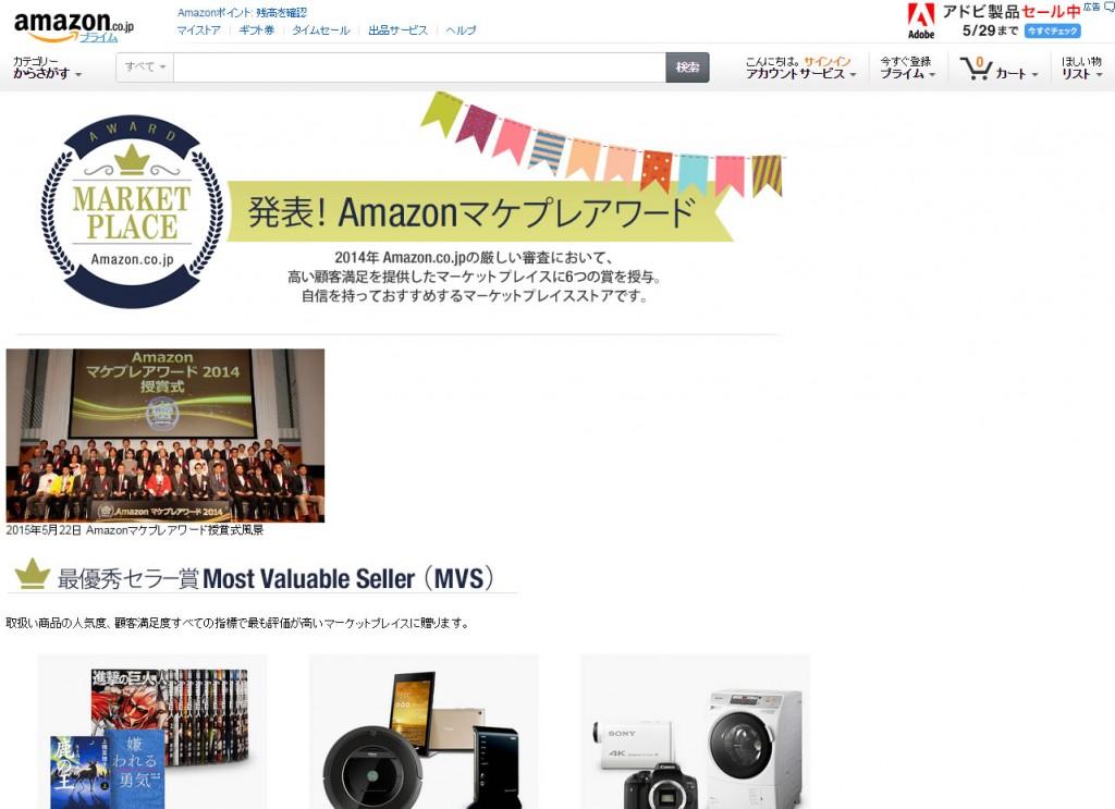 amazon150522_5